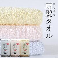 おぼろタオル専髪タオル大き目肌に優しい柔らかい日本製タオルドライ吸水速乾ドライヤー短縮消臭アトピーバスタオル代わりに美容師母の日ギフトプレゼント花以外