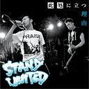 STAND UNITED / 此処に立つ理由(7inchEP...