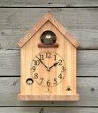 【送料無料】【木の時計】「キコリの時計」 木の振子時計 【バードハウスの時計】