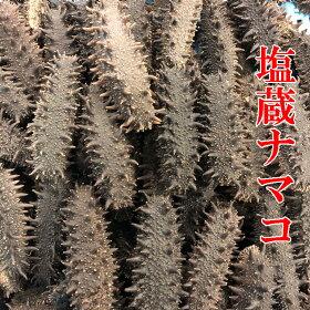 北海道産なまこナマコ海鼠海参·天然海鼠天然なまこ乾燥海鼠