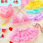 子供ドレス 発表会 子どもドレス 結婚式 kids dress