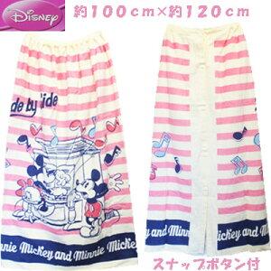 Disney ミッキー 女児 ボーダー シャーリング スナップ付き 巻きタオル ラップタオル まきまきタオル  約100cm×約120cm ピンク×クリーム 学校、プール、プール開き、水泳、子供、子供服、キッズ、女の子 【RCP】