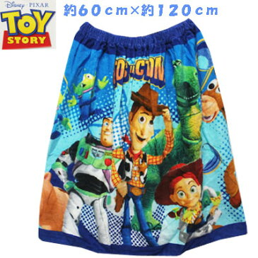 Disney・PIXAR TOY STORY 男の子 巻きタオル ラップタオル まきまきタオル  ネイビー  約60cm×約120cm プール、海、水泳、プール開き、子供、子供服、キッズ