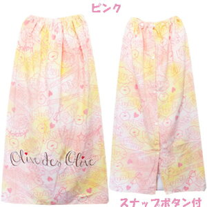 OLIVEdesOLIVE 女児 シャーリング スナップ付き 巻きタオル ラップタオル  約100cm×120cm  グリーン、ピンク 学校、プール、プール開き、水泳、子供、子供服、キッズ、女の子 【RCP】
