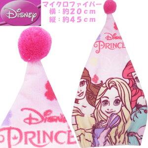 【ネコポスOK】 Disney Princess プリンセス 女の子 マイクロファイバー 吸水速乾 キャップタオル タオルキャップ  ピンク 横:約20cm×縦:約45cm 学校、プール、水泳、子供、子供服、キッズ 【RCP】