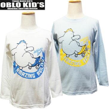 【ネコポスOK】 OBLO KID'S 男の子 熊スケボープリント 長袖Tシャツ オフホワイト、サックス  110cm、120cm、130cm 子供、子供服、キッズ 【RCP】