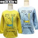 【ネコポスOK】 OBLO KID'S 男の子 熊サーフプリント 長袖Tシャツ  ブルー、ライムイエロー 110cm、120cm、130cm 子供、子供服、キッズ 【RCP】 1