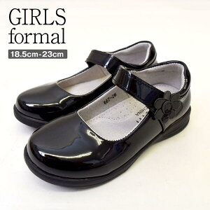 4ce0c7cc66f7c フォーマルシューズ ストラップシューズ 子供 靴 女の子 黒 エナメル フラワー 発表会 結婚式 入学式