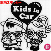 Hi-Hi車用ステッカーKidsincar大切なお子さんの為のお守りです!送料無料