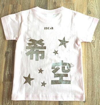 Hi-Hi お名前入りTシャツ シルバーver