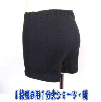 整個身體絲襪性感內衣性感內衣性感內衣開襠襪帶帶身體緊身衣性感內衣丁字褲內衣性感
