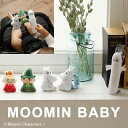 ムーミンベビー MOOMIN BABY リストラトル 2個セット ベビーカーのおもちゃ はじめてのムーミン