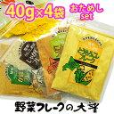 栄養マルシェ 牛肉おこわランチ(24箱セット)【栄養マルシェ】