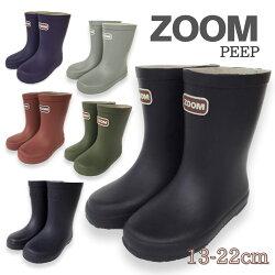 ≪ズーム≫Z1132/13-22cm/グレー,紺,カーキ,ALL紺RainBoots/レインブーツ[靴][ZOOM][ピープ/PEEP]【RCP】