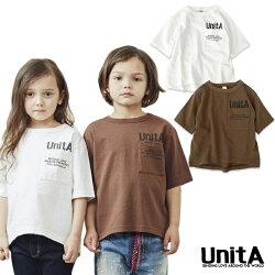 U406/90cm,100cm,110cm,120cm,130cm/白,茶天竺ポケットゆったりTシャツ