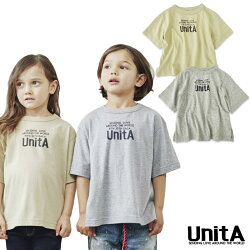 U407/90cm,100cm,110cm,120cm,130cm/グレー,ベージュ天竺タックゆったりTシャツ