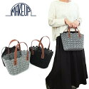 ★19AW★≪メイクアップ≫Lma1226/Ssize/グレー,黒起毛レースバッグ[小物][MAKEUP][Lady's/レディース]【RCP】