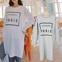 授乳服 授乳ウェア 授乳口付き 授乳機能付き 授乳 妊婦服 妊婦 ワンピース 長袖 Tシャツ ロゴ マタニティ 授乳兼マタニティ トレーナーワンピース/SOD5107