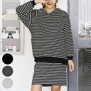 綿100% マタニティ パジャマ 授乳服 セットアップ ルームウェア ボーダー フード付き パーカー ミニスカート 低身長 部屋着 スウェット 2点セット 臨月 産後 授乳 妊婦服/SOP5303