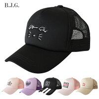 【メール便不可】デザインメッシュキャップ帽子CAP子供服女の子小学生中学生ファッションキッズジュニア韓国子供服大人っぽいダンス
