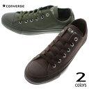 コンバース CONV