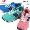 子供 ニューバランス New balance KS574