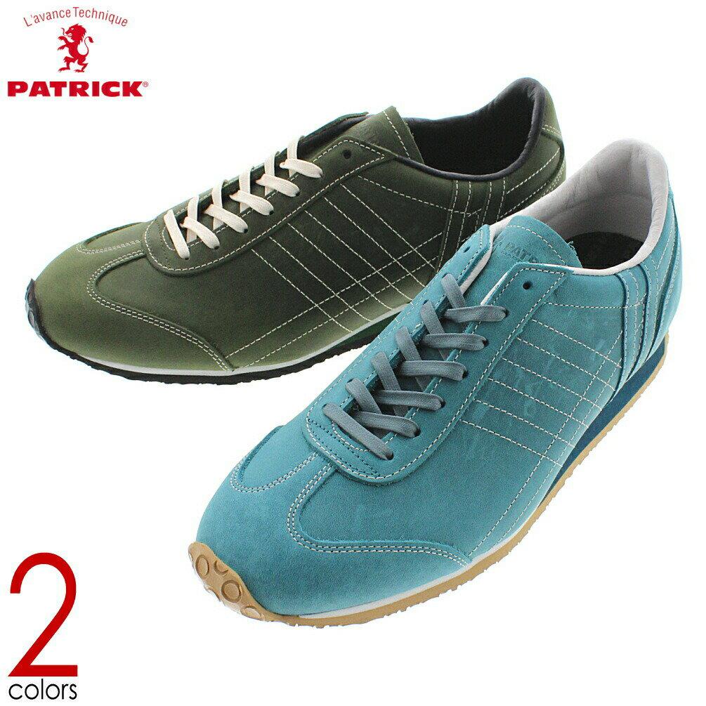 メンズ靴, スニーカー  PATRICK PAMIR-O.N (TURQ502676) (GRN502678) GOFO