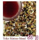 YokoMatsuoオリジナルブレンド60g食べ飲みできるフルーツハーブティー