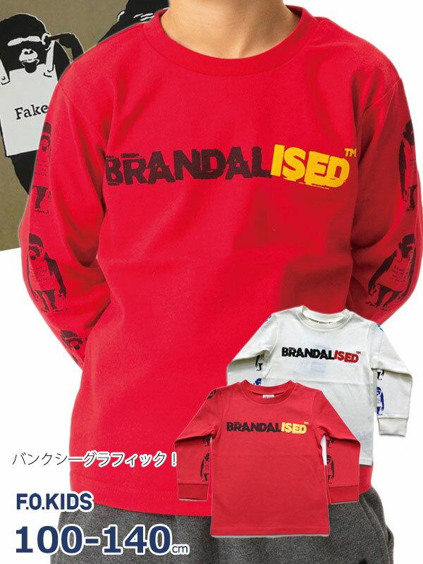 トップス, Tシャツ・カットソー  T 100cm 110cm 120cm 130cm 140cm R406149 F.O.KIDS Banksy 20OFF SALE