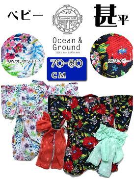 ベビー 甚平 女の子 オーシャンアンドグラウンド OCEAN&GROUND 甚平 ロンパス FLOWER 70cm 80cm 1812505 子供服 ベビー セール対象外 ノベ対象 浴衣 女の子 80cm