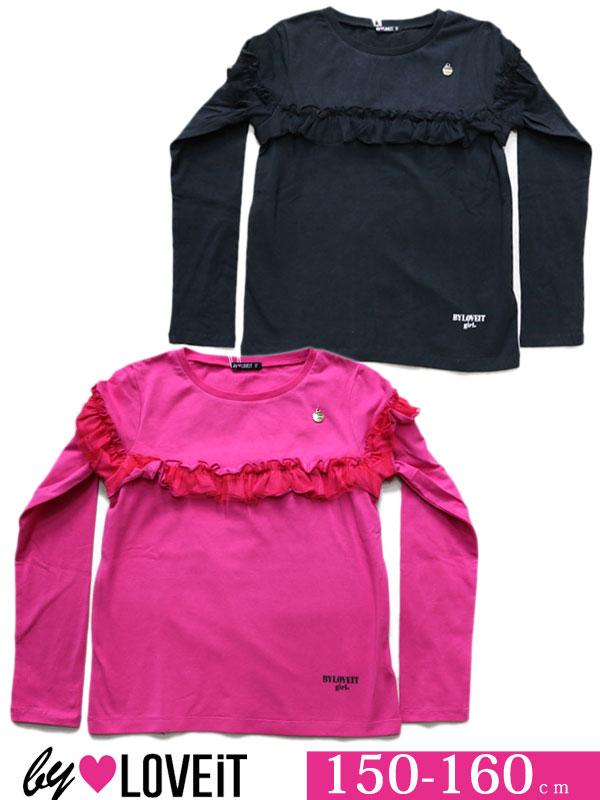 3ddac08bddf51 バイラビット sale 秋冬 女の子 フリル デザインT 長袖Tシャツ 150cm 160cm 7884205 子供服