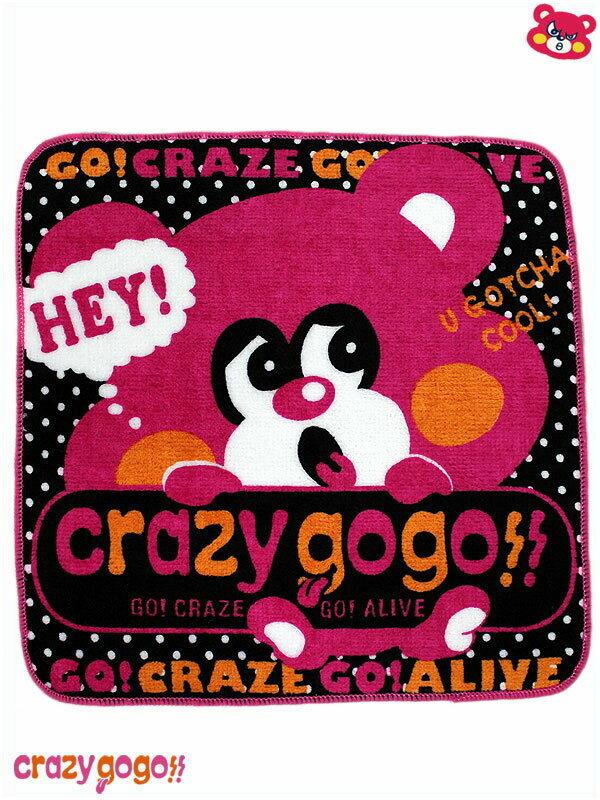 ノベルティクレイジーゴーゴー!! チェリッチュ クレイジーベア ミニタオル(F) 51615002 単品購入不可 セール品除外 crazy gogo!! ハンドタオル ハンカチ