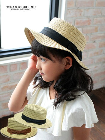 帽子キッズ女の子オーシャンアンドグラウンドペーパーブレードハット54cm56cm1913112子供服ジュニア新作19春夏OCEAN&GROUND