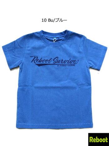 リブートロゴ半袖Tシャツ120cm130cm140cm150cm160cm1981-306子供服キッズジュニア男の子女の子ブルーイエローノベ対象新作19春夏Rebootアメカジ