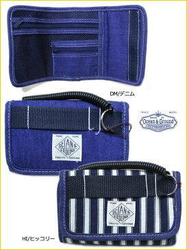 キッズウォレット オーシャンアンドグラウンド 財布(F)1715916 セール対象外 ノベ対象 キッズ ジュニア 男の子 女の子 小学生 ひも付き チェーン OCEAN&GROUND BLUE BLUE