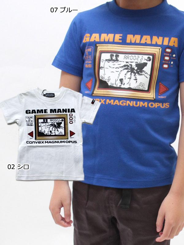 トップス, Tシャツ・カットソー  T 110cm 120cm 505231-1 50OFF SALE