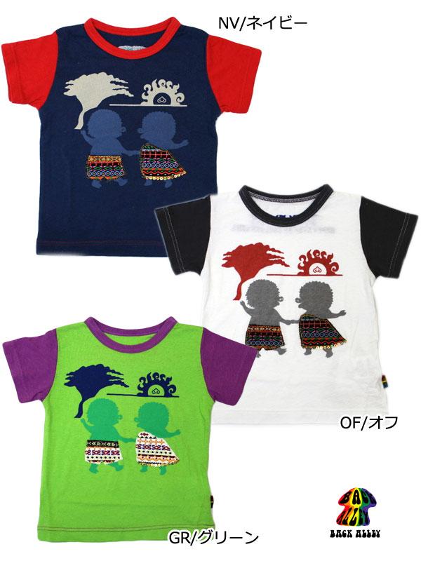 バックアレイ ブーフーウー シルエットTシャツ 半袖 刺繍 100cm 110cm 2032221[50%] 子供服 キッズ ベビー ジュニア