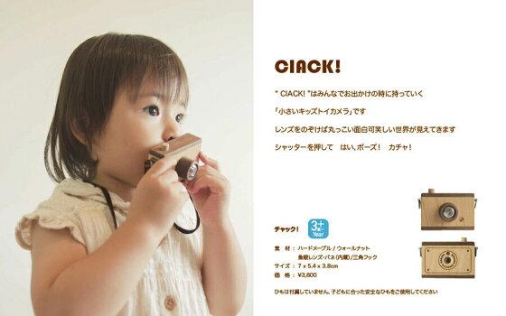 木のおもちゃカメラCIACK!(チャック!)子供用カメラノベ対象マストロジェッペットマストロジェペットMastroGeppetto