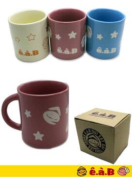 ノベルティ エーアーベー マグカップ【単品購入不可】【セール品対象外】