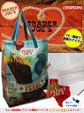 チャイルドブティックくれよんで買える「TEXAS/テキサス限定 トレーダージョーズ TRADER JOE'S ノベルティ エコバッグ(F)ca91016【単品購入不可】【セール品OK!】トレジョ ママ おしゃれバッグ」の画像です。価格は1円になります。