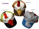 チャイルドブティックくれよんで買える「ノベルティ スーパーブーホームズ SUPER BOO HOMES キャップ 帽子 6693801・6693802 M 単品購入不可 セール品OK ブランド不問 ハロウィン 子供服 ベビー キッズ ジュニア にわとり」の画像です。価格は1円になります。