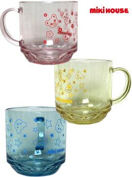 ノベルティミキハウス mikihouse マグカップ3Pセット19-1533-970単品購入不可 セール品除外 子供服 キッズ ベビー ジュニア