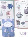 チャイルドブティックくれよんで買える「カタログ フェフェ 単品購入不可 セール品除外 2019秋冬 fafa 子供服 キッズ ベビー ジュニア」の画像です。価格は1円になります。