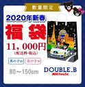 ●送料無料・予約販売●【MIKI HOUSE DOUBLE B★ミキハウス ダブルB】メーカー製作★ ...