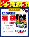●送料無料・予約販売●【MIKI HOUSE DOUBLE ...