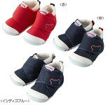 MIKIHOUSE】(ミキハウス)品質実感♪定番!ベビーシューズ(11cm-13.5cm)