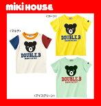 ●メール便送料無料●【MIKIHOUSE★ダブルB】Bigフェイスプリント☆半袖Tシャツ【100・110cm】