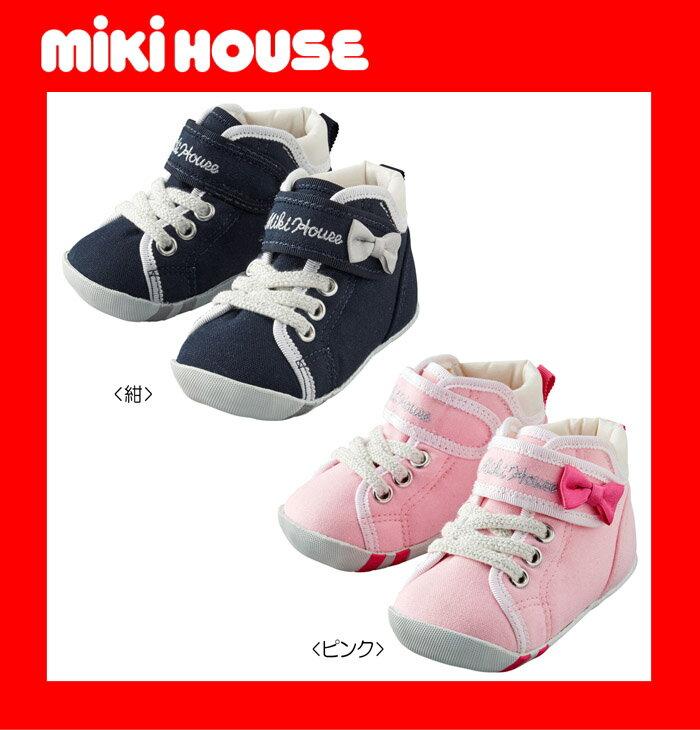 ●送料無料●【MIKI HOUSE★ミキハウス】ミニリボン付き♪ファーストベビーシューズ《11.5・12・12.5・13cm》
