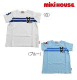 ●【MIKIHOUSE★ミキハウス】キングくん半袖Tシャツ【80・90cm】