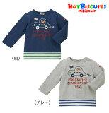 ●【MIKIHOUSE★ホットビ】ドライブビーンズくん長袖Tシャツ【80・90・100・110cm】